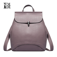 IMCHIC 2017 Women Backpacks Vintage European American Fashion New Solid Pattern Woman Bags Backpack Preppy Style
