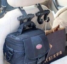 Gancho de assento de carro ganchos ganchos duplos casaco bolsa saco de compras organizador titular plástico cabide, estilo do carro, tampas de assento de carro