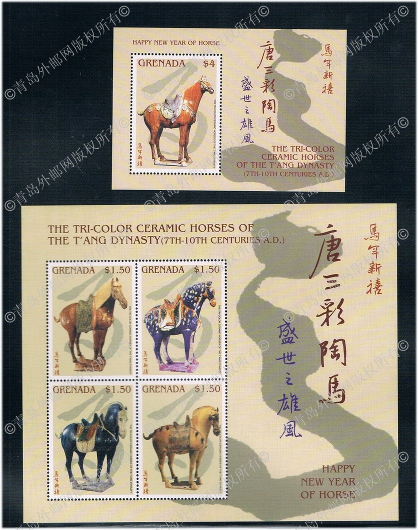CX0305 grenada 2002 Chinese zodiac year of the horse tang sancai antiquities ms + 1 M new 0916 купить