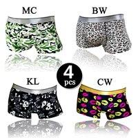 4pcs Lot Plus Size Ice Silk Seamless Underwear Men Boxers Shorts Sexy Mens Boxer Cueca Underpants