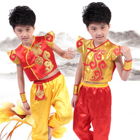 Children Ancient Chinese Clothes Children S Traditional Boy Clothing China Kung Fu Clothes Children Dance Costumes