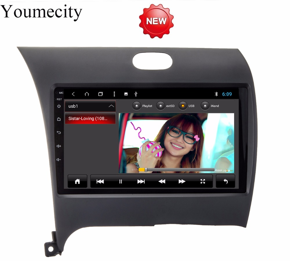 Youmecity Android 8.1 CERATO K3 FORTE 2013 2 DIN Voiture DVD GPS pour Kia autoradio radio lecteur vidéo wifi capacitif 1024*600 BT