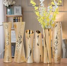 Golden ceramic vases on the ground big living room TV ark set decoration household porch