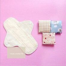 2Pcs/lot 240mm water proof layer daily use 100% cotton Menstrual Sanitary Pad Reusable Liner Washable Menstrual Pad