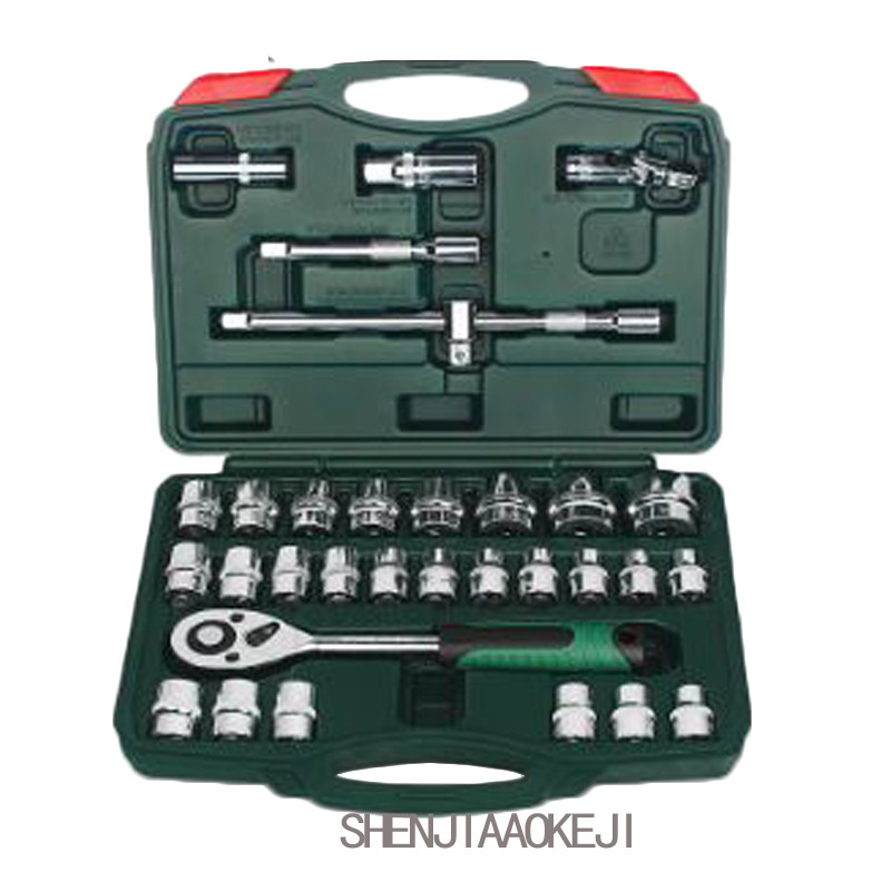 32pcs/set New socket wrench package set Multi-function maintenance Electrician Universal joint Household hardware toolbox 20pcs m3 m12 screw thread metric plugs taps tap wrench die wrench set