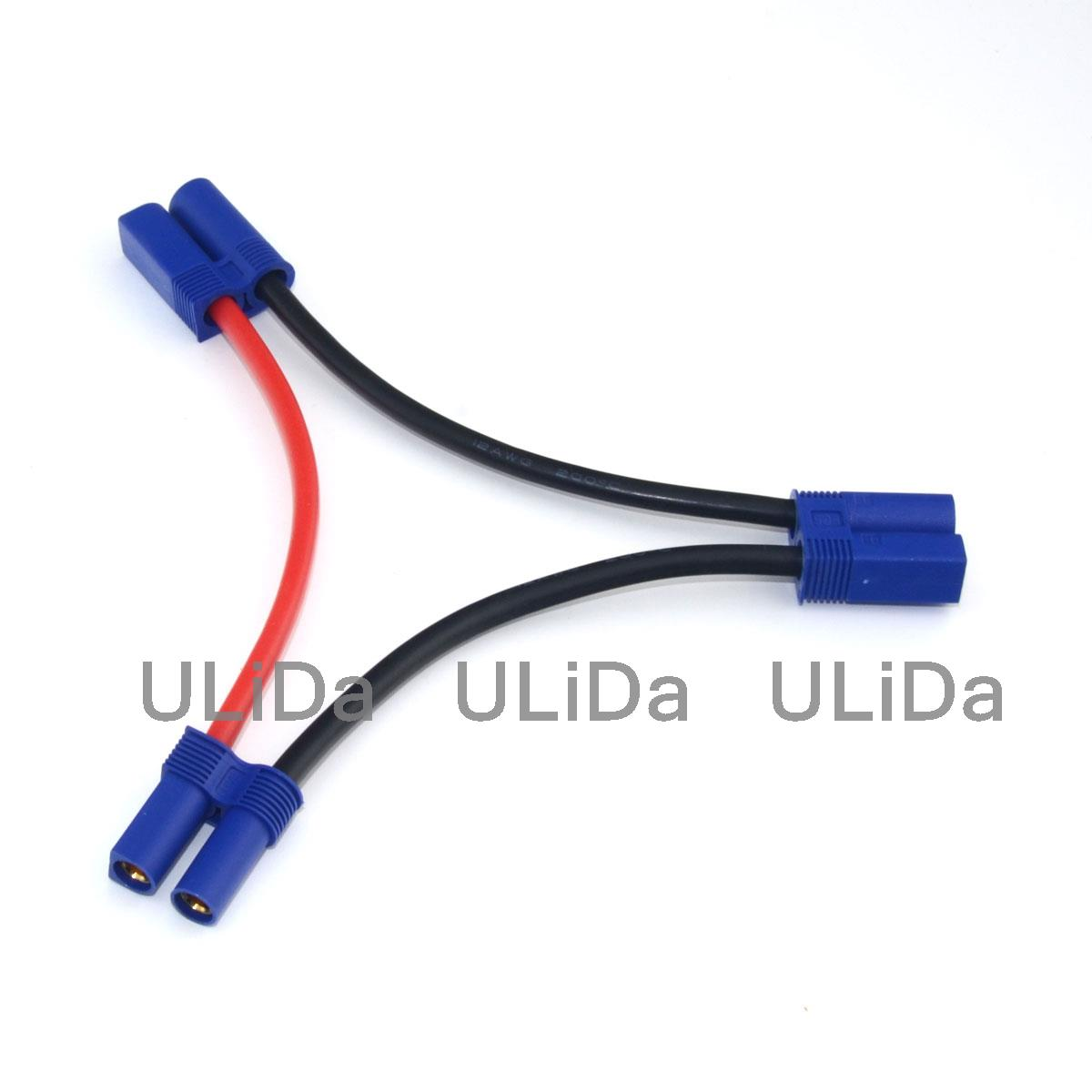 EC5 Battery Serial Series Quality Harness Adapter Cable Connector Plug 12 AWG win8 10 mac android ftdi ft232rl usb rs232 db9 serial adapter converter cable
