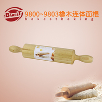 BAKEST Wooden Rolling Pin With Handle Cake Pastry Tools