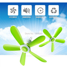 Freeshipping Mini fan Home electric fans small ceiling fan with mute mosquito net fans