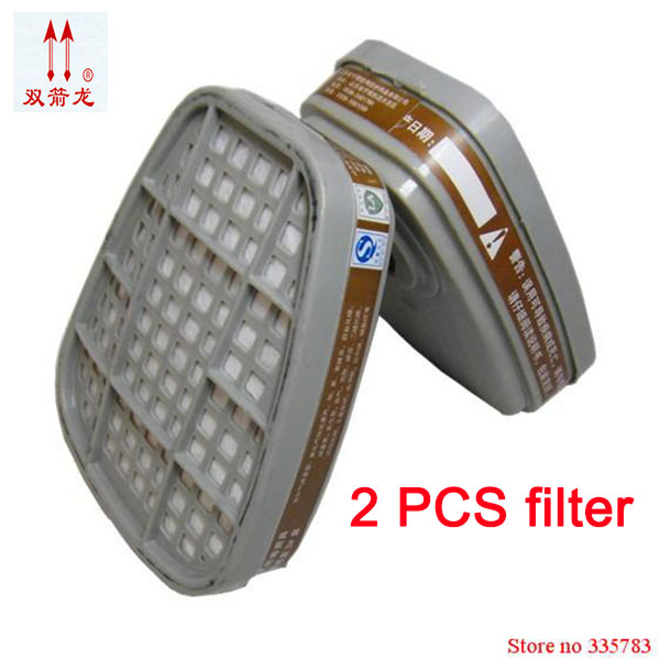 2PCS Gas Mask Filter SJL Profession Type A-3 Toxic Gas Filter Paint Pesticide Gas Masks Replace Filter