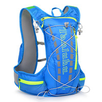 Outdoor Sport Bag Camping Backpack Trail Racing Vest Pack Hiking Running Bag Water Hydration Backpack+2L Waterbag(Optional)