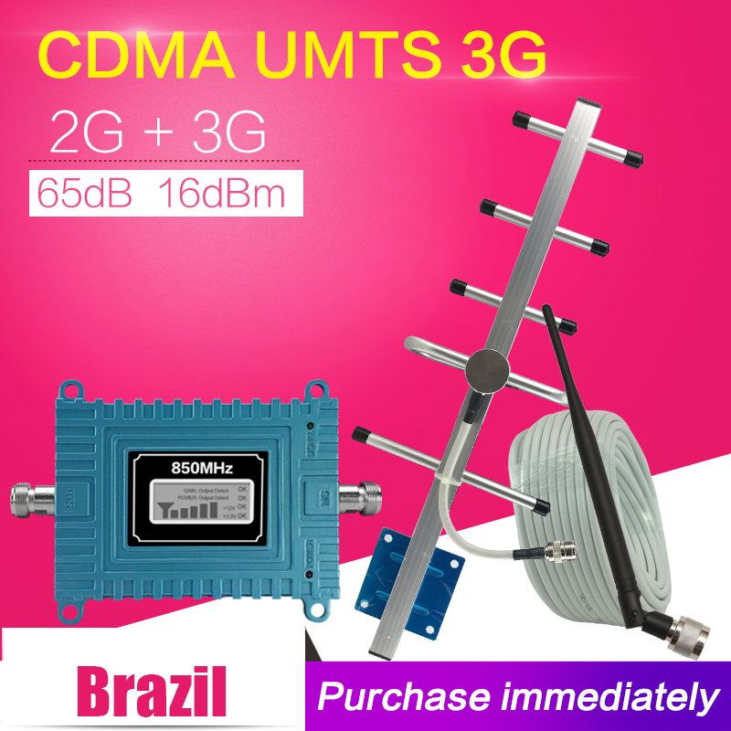 LCD Display 65dB CDMA 850 Cellular Signal Booster GSM 850MHz Signal Repeater GSM 3G UMTS 850 Mobile Phone Amplifier For BrazilLCD Display 65dB CDMA 850 Cellular Signal Booster GSM 850MHz Signal Repeater GSM 3G UMTS 850 Mobile Phone Amplifier For Brazil