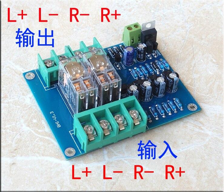 Optische isolation Lautsprecher schutz bord Geeignet für links und rechts unabhängige power verstärker BTL verstärker