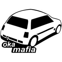 CK2424#15*21cm Oka Mafia funny car sticker vinyl decal silver/black car auto stickers for car bumper window car decorations ck2387 15 20cm wagon mafia 2111 car sticker vinyl decal silver black car auto stickers for car bumper window car decoration