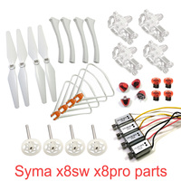 SYMA X8SW X8PRO X8 Pro RC Drone Original Spare Motor Engine Base Propellers Landing Gear Tripod Protective Frame Fixed Kits Part