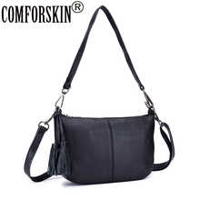 COMFORSKIN Luxurious Genuine Leather European And American Ladies Messenger Bag Bolsas Feminina New Arrivals Cross-body Bag 2018 - DISCOUNT ITEM  41% OFF All Category