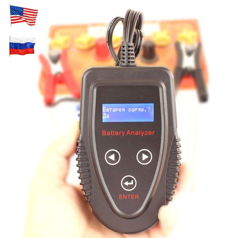FOXSUR FBT1201 тестер автомобильного аккумулятора Многоязычная 12В CCA Система батареи обнаруживает автомобильный Автомобильный диагностический ...