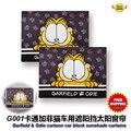 Acessórios do carro janela lateral do carro Garfield dos desenhos animados sun shades cortinas (1 Par) frete grátis G001