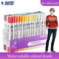 STA 3112 80 цветов акварельные кисти  Двусторонние цветные художественные маркеры  скетч-маркеры для канцелярских товаров  школьные принадлежн...