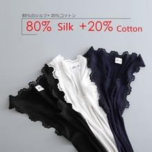 綿 + 自然シルクレディースファッションレースのステッチベストスリムセクシーなエレガントなキャミソール高弾性底入れ女性タンク