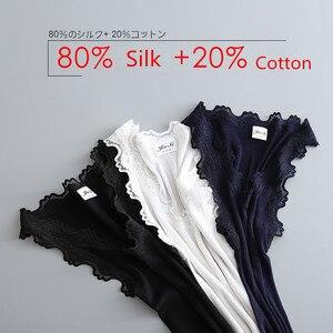 Image 1 - Cotton+ Nature Silk Ladies Fashion Lace Stitching Vest Slim Sexy Elegant Camisoles High Elastic Bottoming Female Tanks