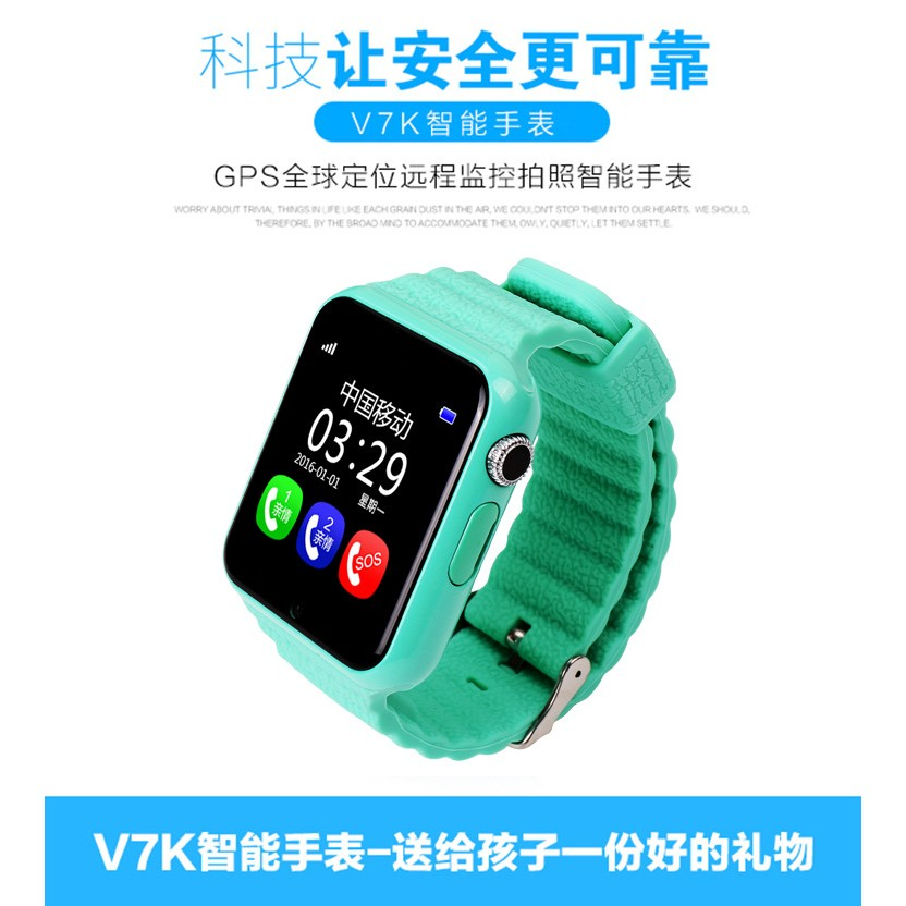 V7K <font><b>GPS</b></font> Smart Watch Kids Waterproof Smart watch with Camera Facebook SOS Call Anti-Lost Monitor PK Q90/Q80/Q60