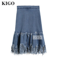 KIGO Women High Waist Denim Mermaid Skirt Ripped Edge Pencil Skirt Midi Jeans Skirt Sexy Slim