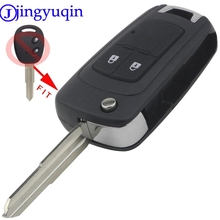 jingyuqin 2 Buttons Modified Flid Folding Car Blank Key Remote Case Fob Cover Styling For Chevrolet Aveo Flip Key Shell