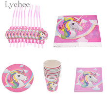 Lychee 81pcs Rainbow Unicorn Tableware Sets Cartoon Paper Plates Cups Tableware Baby Shower Birthday Party Supplies