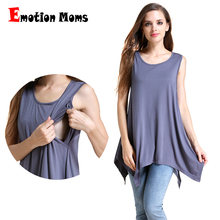 Emotion Moms Modal pregnancy breastfeeding Maternity Clothes Maternity Tank Tops& Camis nursing tank top for Pregnant Women Vest