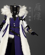 Jian Wang III Young Guy Boy Ba Dao Group Yan Yun Cosplay Costume Anime Cosplay Hanfu Male full set DHL free shipping-in Game Costumes from Novelty & Special Use on Aliexpress.com | Alibaba Group