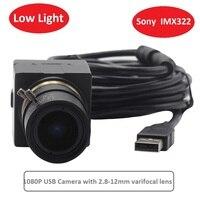 Low Light Camera 2MP 1080P Sony IMX322 2.8 12mm Varifocal CS Mount Lens Industrial Mini USB Webcam Camera for Linux,Windows