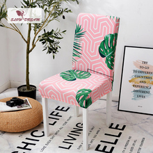 Slowdream Leaf Nordic Decoration Anti Dirty Removable Seat Cover Single Chair Decor Home Living Room Elastic Slipcover