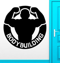 Bodybuilding Wall Stickers Fitness Muscled Iron Sport Gym Vinyl Decal
