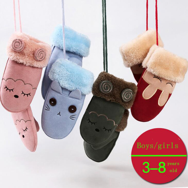 Fashion Lovely Children's Winter Thick Cashmere Warm Cartoon Rabbit Bear Suede Leather Gloves Boy/Girl Faux Sheepskin Glove 100A