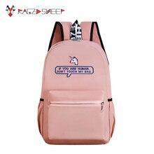 Бушевали овец школа моды Единорог Рюкзак Для женщин детей школьный рюкзак для отдыха корейские женские рюкзак для ноутбука Дорожные сумки