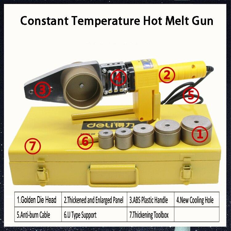 20 63mm 900W Welding Machine Tool Constant Temperature Fuser PPR PE PB Water Pipe Hot Melt Machine DL 82032 in Hot Melt Glue Sticks from Tools