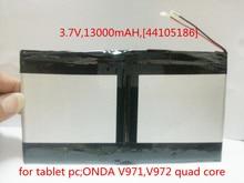 [L216] 3.7 В, 13000 мАч, [44105186] PLIB (полимер литий-ионный аккумулятор/LG) литий-ионный аккумулятор для планшетных пк; V971, V972 quad core