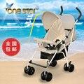 Ultra portátil paraguas coche puede sentarse bebé plegable carro cochecito de bebé niño infantil de verano a prueba de golpes