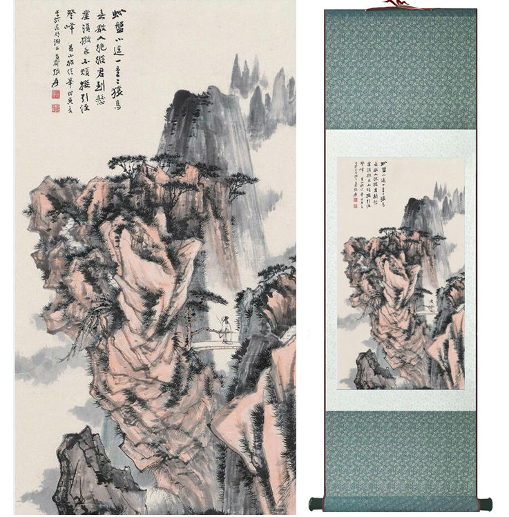 Zhangdaqian Mountain and River painting Chinese scroll painting landscape art painting home decoration painting0402010