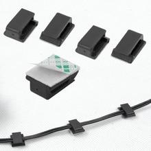 10 шт./лот мини-зажим для кабеля держатель проводов Органайзер кабель фиксированный кабель для крепления кабеля клейкая стяжка для сматывания кабеля Жгут проводов BZ
