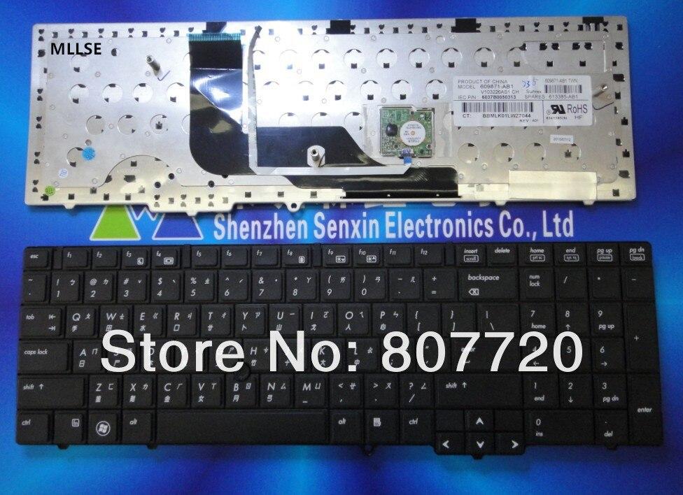 Новая Оригинальная клавиатура TWN 609871-AB1, 613385-AB1 для HP 6540B 6545B 6550B, с точечной наклейкой