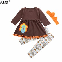 aed9767890f4c Buy turkey leggings baby and get free shipping on AliExpress.com
