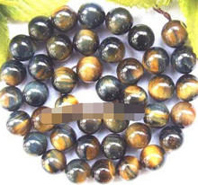 "00548 round 10mm blue&yellow Tiger eye Beads 15"" 5pc(China)"