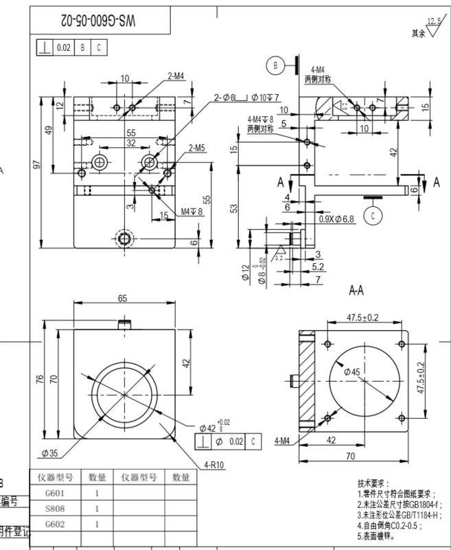 #7 material : aluminum 97#70#76 mm, 2 pcs, , no including