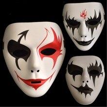 Страшная ручная роспись маска для уличного танца вечерние принадлежности для Хэллоуина реквизит маска для взрослых маскарадная одежда для шоу представление маска реквизит