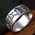 Silver Jewelry Silver Vintage six words ring couple personality fashion ring