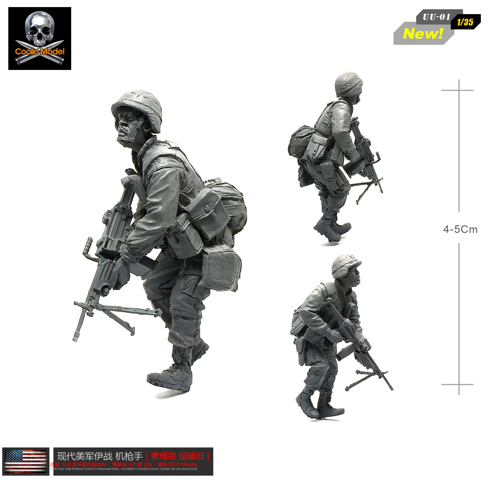 1/35 Figure Kits Resin Model U.s. Marine Corps   Resin Gunners  Self-assembled UU-01