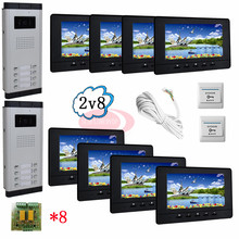 8 Buttons Infared CCD Camera Color 7″ HD 700lines Color Indoor Monitors Video Door Phone Intercom System For 2 Doors In Stock!