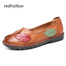 Women Shoes Summer Autumn Mixed Colors Flat Shoes Vintage Genuine Leather Women Flats Loafer Slip On Soft Shoes Ballet Flats