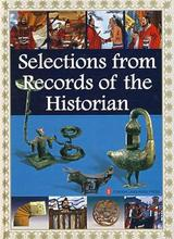 Selections from Records of the Historian Keep on Lifelong learning as long you live knowledge is priceless and no border-308